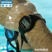 運動手錶男 數字式學生兒童女多功能防水簡約電子表 koko時裝店