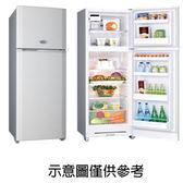 【SANLUX台灣三洋】310L雙門冰箱SR-A310B