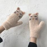 手套 冬季加絨女士手套正韓可愛小貓咪連指針織毛絨手套騎車防風