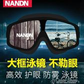 NANDN大框泳鏡 高清防霧游泳眼鏡女士男防水游泳鏡送鼻夾耳塞color shop