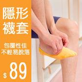男彩條棉襪【no25200】