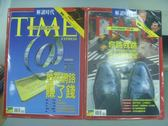 【書寶二手書T7/雜誌期刊_PCH】TIME解讀時代_33&34期_共2本合售_誰在網路賺了錢等