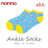 NON-NO 毛巾底珍珠船襪(22~24cm)*3雙組【愛買】
