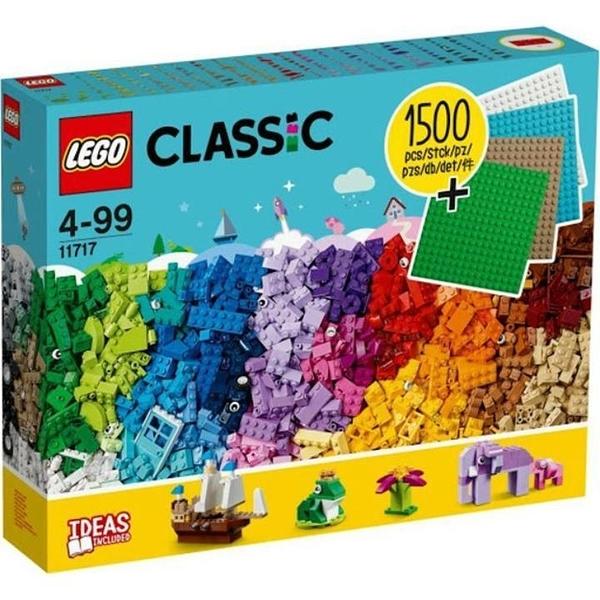 LEGO 11717 經典系列 積木底版創意盒樂高盒組