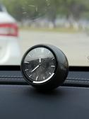 車載時鐘 汽車車載時鐘表高精度電子鐘石英表汽車車用內飾品粘貼式車內表 快速出貨