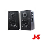 JS淇譽 JY-2063 木匠之音兩件式...