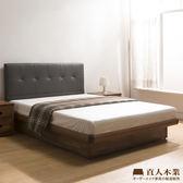 日本直人木業-STYLE6尺鋼鐵灰貓捉布床頭掀床組