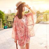 八八折促銷-新品夏季女薄款外搭防曬衣開衫 寬鬆中長版日式粉色雪紡衫