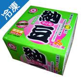 圓金元氣納豆50G*3盒/組【愛買冷凍】