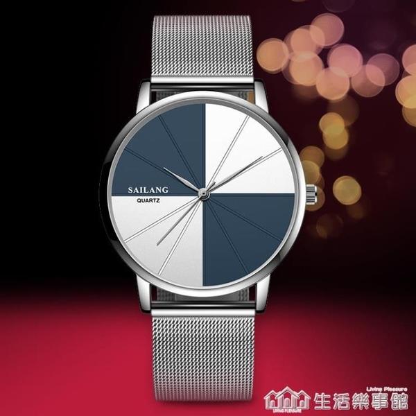 賽浪新品學生情侶手錶超薄防水腕表手錶女石英男表簡約時尚潮流 生活樂事館