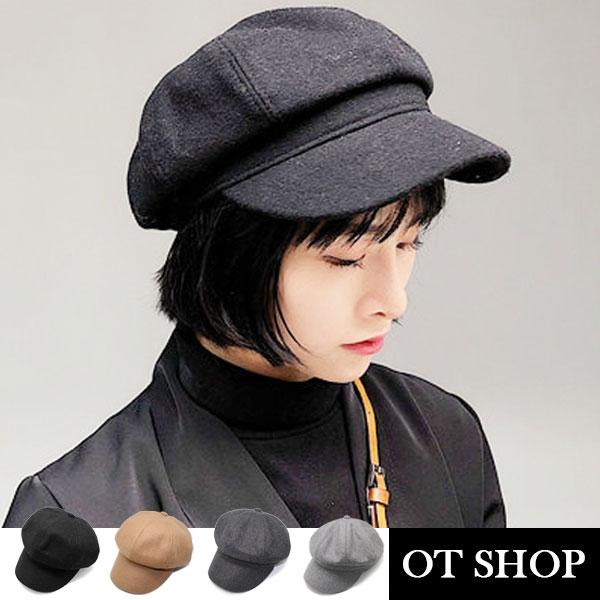 OT SHOP帽子‧保暖毛呢簡約素色‧貝雷帽馬術帽八角帽‧韓版英倫歐美文青時尚街頭‧現貨4色‧C1873