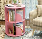 創意旋轉書架360度書柜現代簡約置物架兒童轉角桌上簡易學生落地 igo夏洛特居家