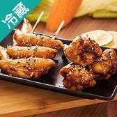 大成雞翅1盒(二節翅)(380g±5%/盒)【愛買冷藏】