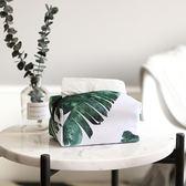 北歐綠色植物布藝紙巾套 芭蕉葉小號抽紙巾套 車用紙巾盒全館滿千89折