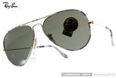 RayBan 太陽眼鏡 RB3025JM 171 -58mm (迷彩灰-金) 迷彩系列 熱銷飛官款 # 金橘眼鏡