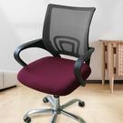 椅套 電腦辦公椅子套罩通用家用四季現代簡約旋轉椅子套罩北歐彈力布藝【快速出貨八折特惠】