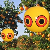 驅鳥器驅鳥球趕鳥球果園驅鳥器嚇鳥器防鳥器農田魚塘養殖場倉庫用 「雙10特惠」