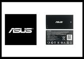 ASUS ZenFone Go 4.5吋 ZB450KL/ZC451TG 原廠電池(台灣電檢-密封袋裝)