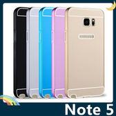 三星 Note 5 N9208 金屬邊框+PC背板保護套 二合一推拉款 超薄輕便 耐用不掉色 手機套 手機殼