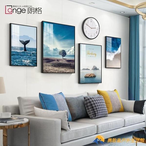 客廳裝飾畫沙發背景墻背后掛畫輕奢現代簡約北歐風格墻畫大氣壁畫【勇敢者戶外】