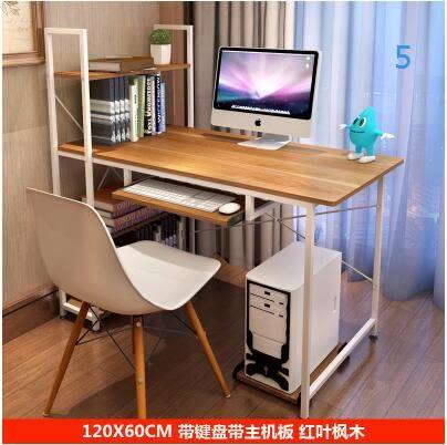電腦桌簡易台式桌家用簡約現代辦公桌書桌書架組合桌子