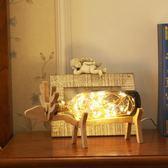 裝飾臺燈小鹿燈北歐臥室實木玻璃火樹銀花麋鹿小夜燈創意生日禮物 WE802【東京衣社】