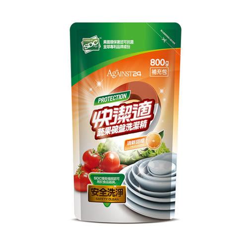 快潔適蔬果碗盤洗潔精補充包- 天然甜橙 800ml【愛買】