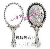韓國進口鏡子 化妝鏡 手拿把手橢圓形 公主鏡『小淇嚴選』