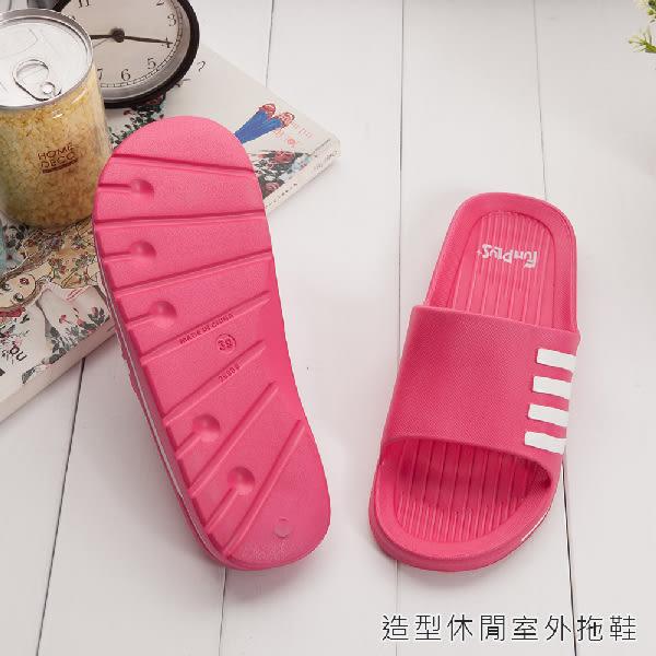 【333家居鞋館】 專利材質★造型休閒室外拖鞋-白色