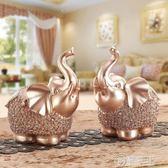 歐式大象擺件一對招財風水象家居客廳玄關博古架家裝飾品創意小象   電購3C