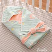 初生嬰兒抱被新生兒包被春秋薄款純棉紗布抱毯寶寶包巾春夏季裹布   麥琪精品屋