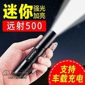推薦強光手電筒可充電超亮多功能戶外家用遠射5000迷你小led燈特種兵(滿1000折150元)