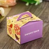 喜糖盒 創意三角喜糖盒子 糖盒 結婚慶用品歐式婚禮糖盒【快速出貨八折優惠】