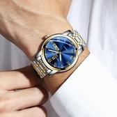 機械手錶 新款男表男士概念情侶手錶男女學生運動石英防水時尚非機械表 維多