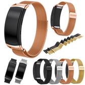 三星 Samsung Gear Fit2 Pro 錶帶 不銹鋼 米蘭尼斯 時尚運動 磁力扣 自動磁力吸附 腕帶 替換帶