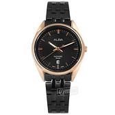 ALBA / VJ22-X323SD.AH7V42X1 / 優雅時尚 藍寶石水晶玻璃 日期 不鏽鋼手錶 黑x鍍玫瑰金框 29mm