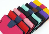 【世明國際】SONY Z1 Z3 C3 手機皮套 錢包式 TPU 馬卡龍 皮套 外殼 保護套 手機殼 皮套