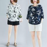 棉綢小三角幾何印花上衣-大尺碼 獨具衣格J2652