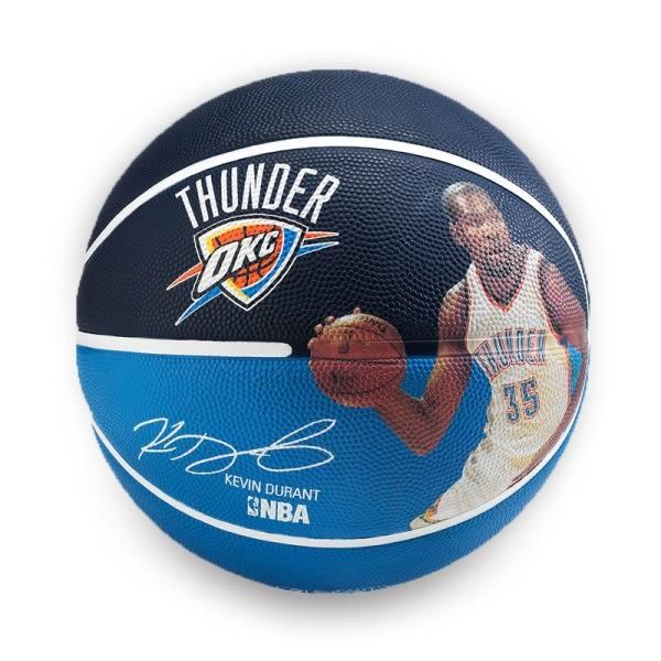 SPALDING 雷霆-杜蘭特 Kevin Durant #7籃球(斯伯丁 免運≡體院≡