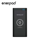 【enerpad】Q10K Qi無線充電快充行動電源