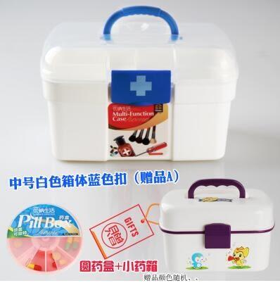 小不點  特大號中號藥箱急救箱醫藥箱家庭雙層藥箱-炫彩店(中號藍釦)