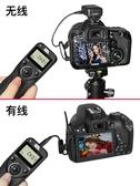 佳能5D4相機定時快門線