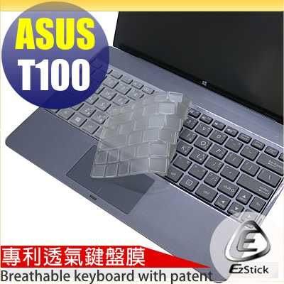 【EZstick】ASUS Transformer Book T100 T100T 專用皮套(熱定款式)(加碼送平板機身貼)