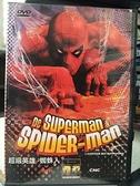 挖寶二手片-Z04-038-正版DVD-電影【超級英雄:蜘蛛人】-(直購價)經典片