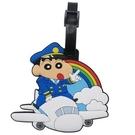 【震撼精品百貨】蠟筆小新_Crayon Shin-chan~日本造型矽膠行李吊牌/姓名掛牌/行李掛牌-藍白/飛機#04667