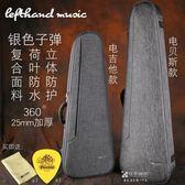 立體防護加厚棉加絨防水個性搖滾電吉他電貝斯貝司雙肩包套盒袋箱 小明同學
