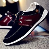 春季帆布鞋男鞋低筒潮健步鞋板鞋韓版戶外休閒鞋男士百搭鞋子 完美情人