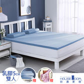 House Door 防蚊防螨表布5cm厚Q彈乳膠床墊全配組-雙人雪花藍