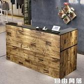 收銀台小型轉角吧台桌現代前台接待台理發店鋪服裝多功能櫃台CY 自由角落