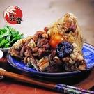 【南紡購物中心】【品香肉粽】八寶肉粽3入